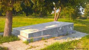 Братская могила красноармейцам, погибшим в 1919 году