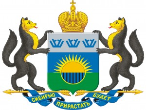 Герб Тюменской области