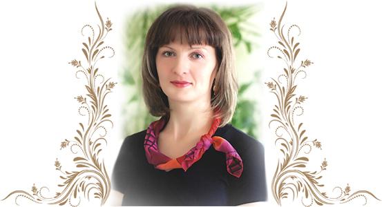 Кугаевская Елена Сергеевна