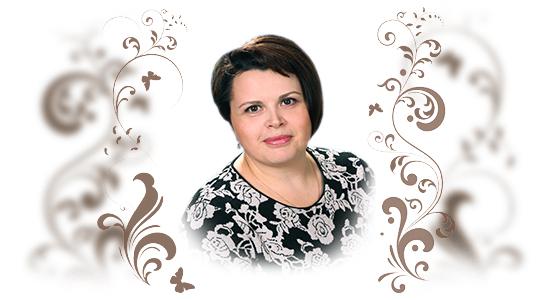 Линок Олеся Николаевна