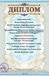 TALANTOFF_0451_1