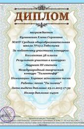 TALANTOFF_0451_2