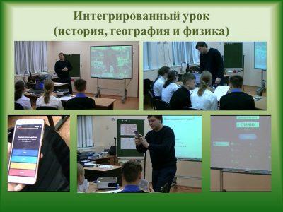 Концепция_Целищев_16