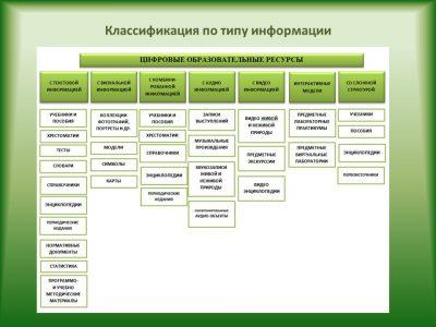Концепция_Целищев_9
