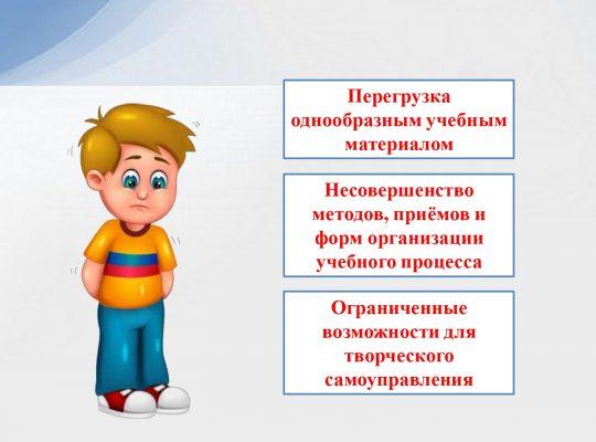 Полина_page-0002