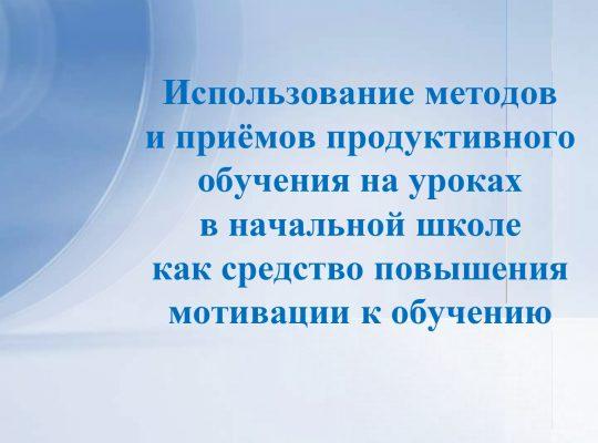 Полина_page-0003