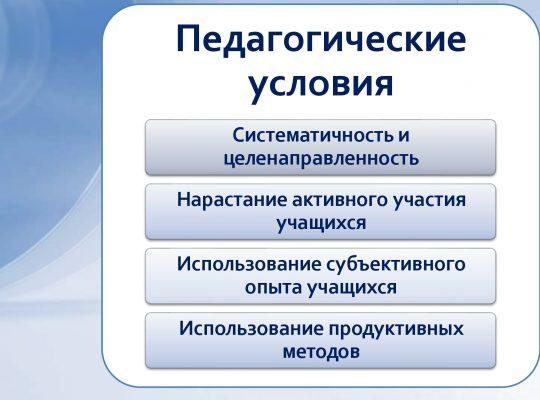 Полина_page-0005