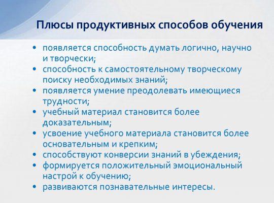 Полина_page-0006