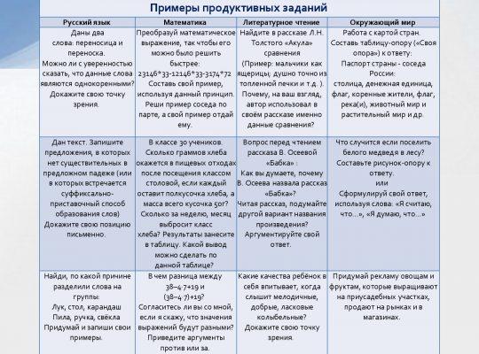 Полина_page-0009
