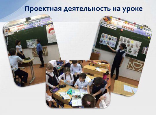 Полина_page-0013