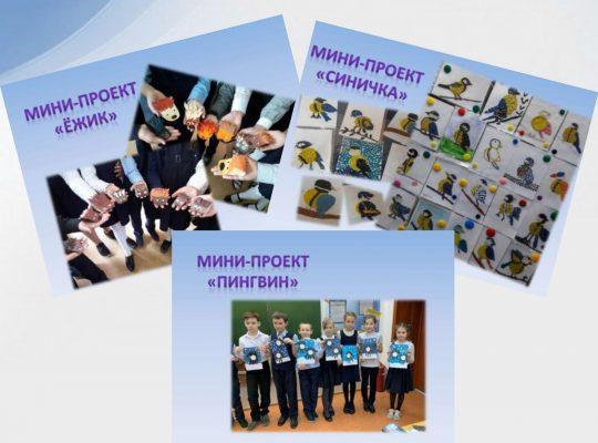 Полина_page-0014
