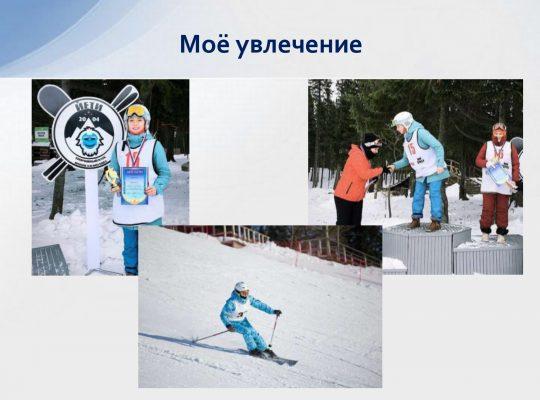 Полина_page-0015