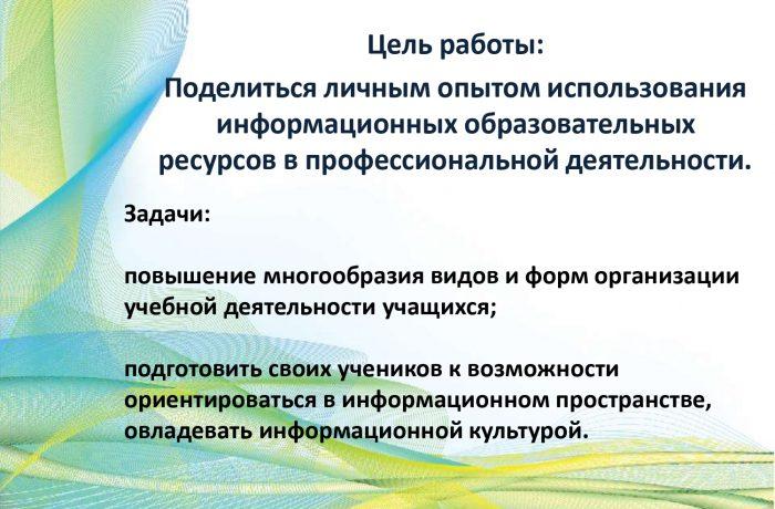 Кугаевская ЕС _page-0002