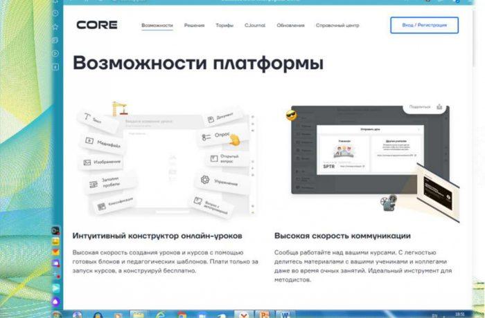 Кугаевская ЕС _page-0005
