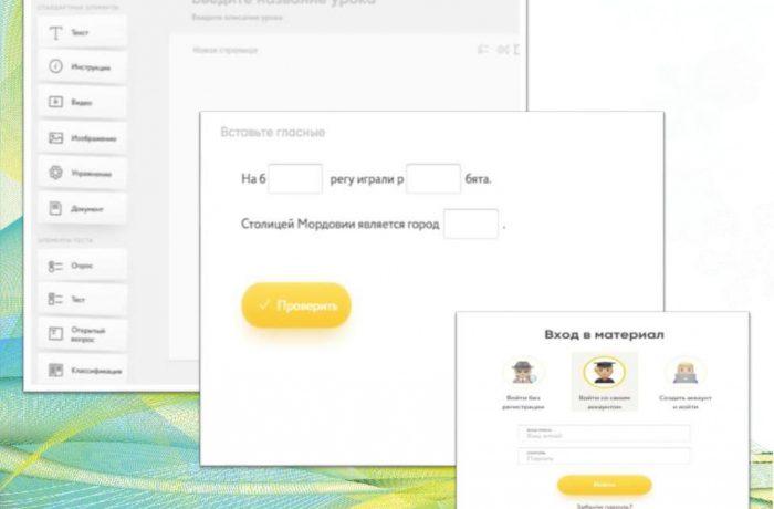 Кугаевская ЕС _page-0007