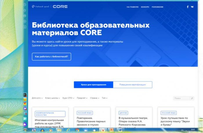 Кугаевская ЕС _page-0009