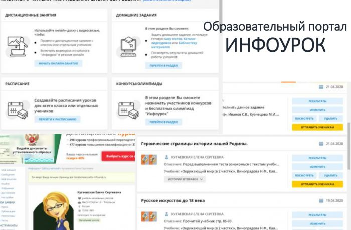 Кугаевская ЕС _page-0010