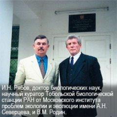 Виктор Михайлович Родин 4