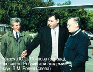Виктор Михайлович Родин 5