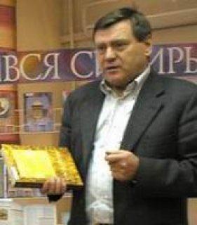Елфимов Аркадий Григорьевич