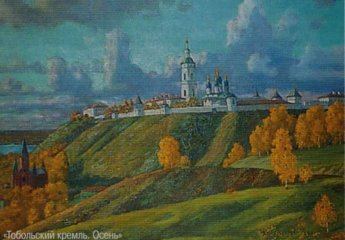 Владимир Георгиевич Игловиков 3