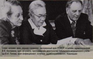Александр Кузьмич Новопашин 2