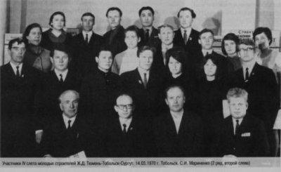 Иван Семёнович Мариненков. Жизнь прожита не зря 2