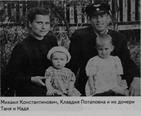 Михаил Константинович Шаповалов 7