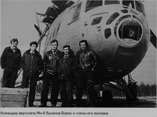 Юрий Александрович Буланов 3