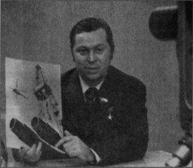 Геннадий Михайлович Левин