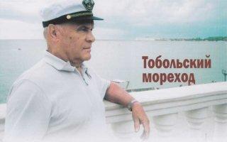 Михаил Фёдорович Агеев 1