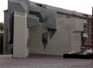 Мемориал погибшим землякам1