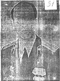 Николаи Мальков