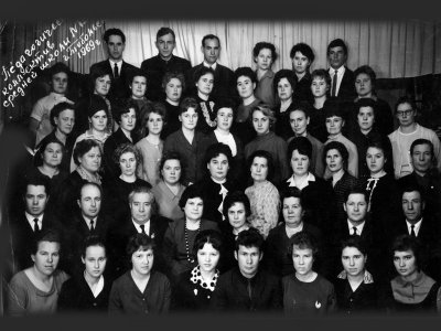 Коллектив учителей 1969 год