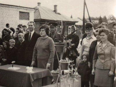 Линейка 1963 год