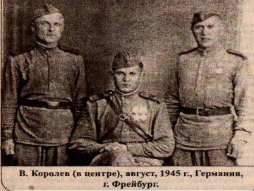 Владимир Анисимович Королев (2)