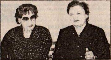 Две сестры - Л.Г. и Н.Г.Лысачук (справа налево)