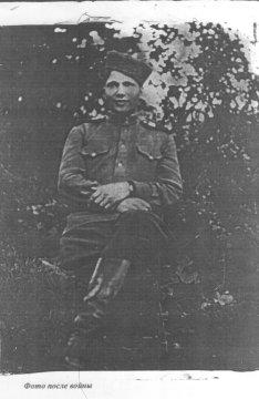 Василий Иванович Самороков 1