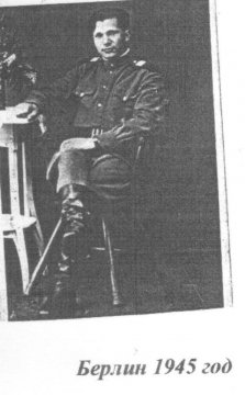Василий Иванович Самороков 5