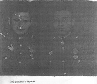 Василий Иванович Самороков 6