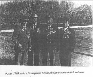 Василий Иванович Самороков 7
