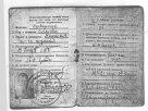 Красноармейская книжка - Василий Иванович Самороков 2
