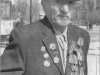 Мартяшев Фёдор Семёнович, 1925 г.р., награждён медалями