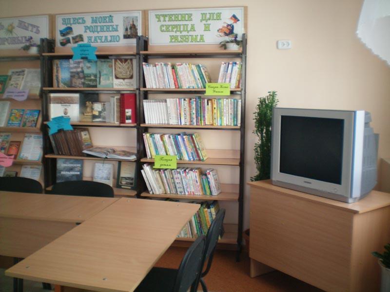 Фото библиотеки