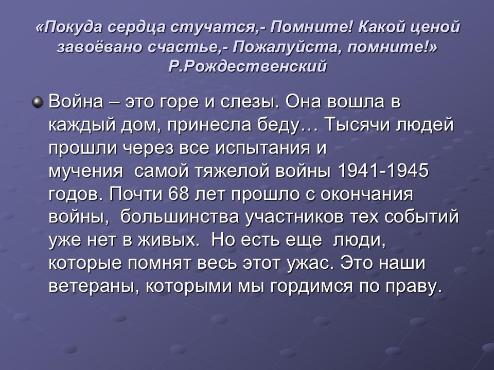Николай Семёнович Лунёв 2